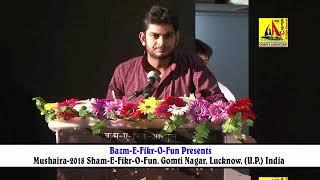 Prakhar Malviya Kanha in Bazm e Fikr o Fun Mushaira 2018 In Lucknow