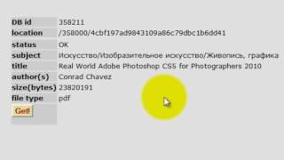 download lagu Cara Download Buku Gratis gratis