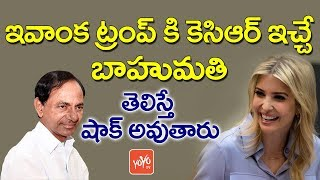 Telangana CM KCR Special Gift Box to Ivanka Trump on Her Visit to Hyderabad