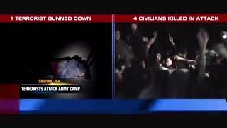 J&K: शोपियां में सेना के कैंप पर आतंकी हमला, एक आतंकी समेत 5 की मौत