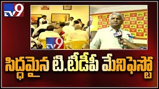 T-TDP leader Ravula on election manifesto
