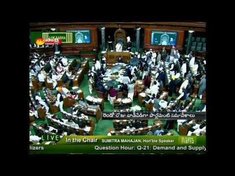 Trinamool Congress protest in Lok Sabha for Black Money debate