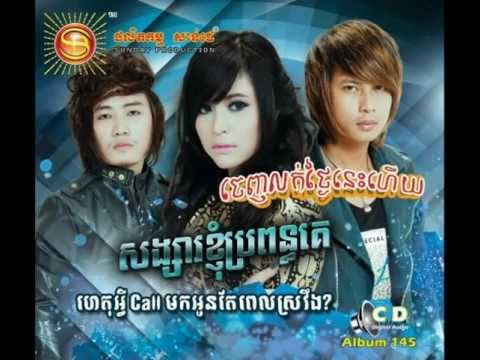 Sunday Official CD Vol 145 Pnheak Pi Keng Nirk Dol Oun Mun Ke...