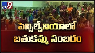 Dussehra and Bathukamma celebrations in Pennsylvania