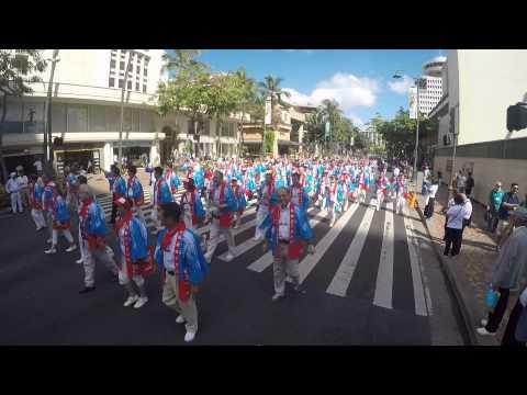 Hawaii International Parade Lionsclub