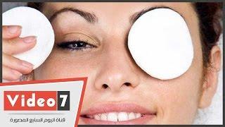 بالفيديو.. أسرع وأقوى طريقة لإزالة لـ«الهالات السوداء» أسفل العين