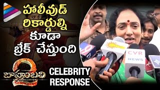 Prabhas Mother Shocking Comments | Baahubali 2 Celebrity Response | Prabhas | Anushka | SS Rajamouli