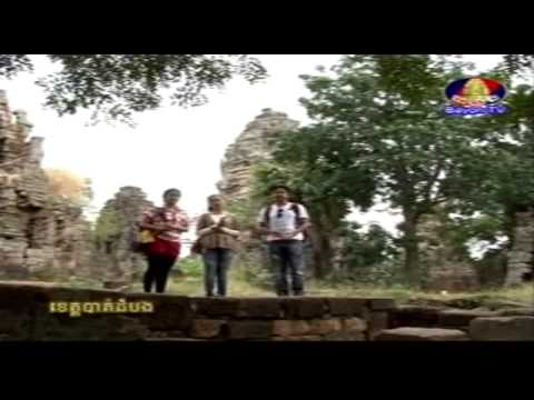 2012 12 20   BayonTV Travel in Cambodia Part 1