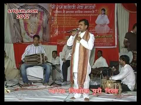 030-SRBJSM 2012 SONG.EK DOLI CHALI EK AARTHI......SINGER PRMOD...