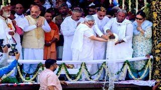 Atal Bihari Vajpayee's ashes immersed in Ganga river - గంగానదిలో వాజ్పేయి అస్థికల నిమజ్జనం.. - netivaarthalu.com