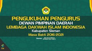 Pengukuhan Pengurus DPD LDII Sleman - Full Highlight