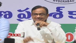 Former Finance Minister P Chidambaram Press Meet