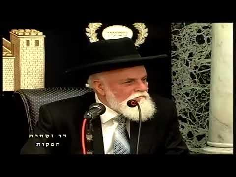 """הרב המקדים הרה""""ג הרב יצחק פרץ שליט""""א - מוצ""""ש שופטים תשע""""ח"""
