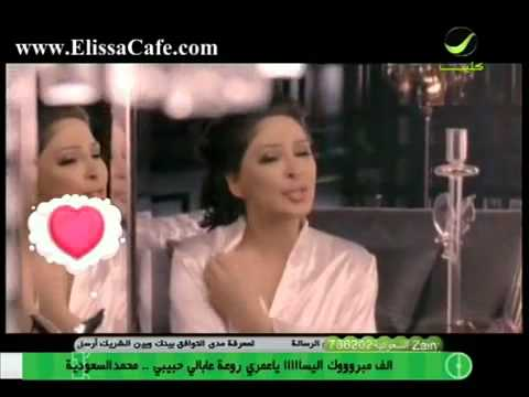 YouTube   Elissa abali habibi Clip Official 2010