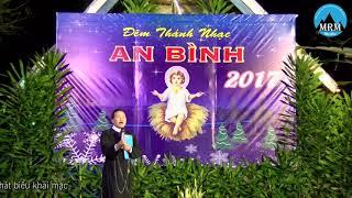 MRM Dem Thanh Nhac: An Binh 2017 [Full HD 1080p]
