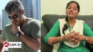 Thala 57 Ajith have Dual Role