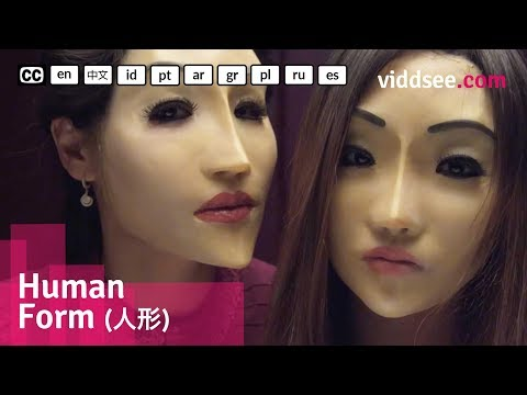 Human Form - Korean Body Horror Film // Viddsee.com