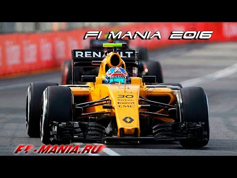 F1 Mania 2016 Russia [Sprint Cup]