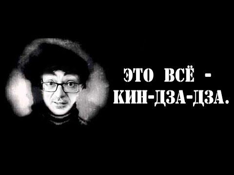 Эдуард Бабаджанян. Анализ участия в выборах.