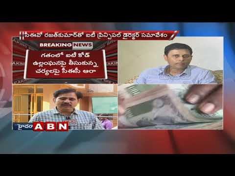 IT Principal Director Meeting with CEO Rajath Kumar over Election Code in Telangana | ABN Telugu