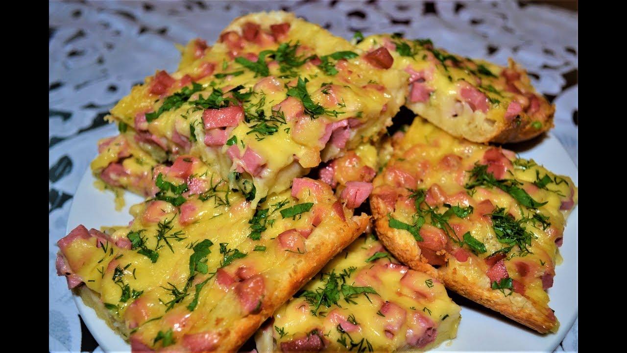Пицца рецепт начинка с колбасой и сыром