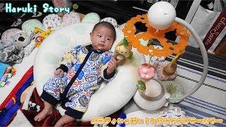 コンビ メロディいっぱい!みまもりセンサーメリーで遊ぶ赤ちゃん - 日台ハーフ赤ちゃん・ハルキの成長記録  baby vlog