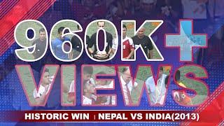 Historic Win । Nepal vs India । SAFF Championship 2013 । Kathmandu । Match HIGHLIGHTS