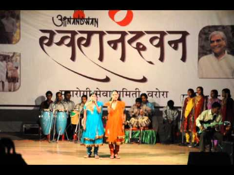 Swaranandwan (Anandwan Orchestra) - Blind Girls Singing Tum...