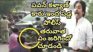 పవన్ కళ్యాణ్ కారు కిందపడ్డ పోలీస్ _ Police Fall Infront of Pawan Kalyan's Car _ Fata Fut News
