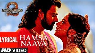 Hamsa Naava Lyrical Video Song   Baahubali 2   Prabhas, Anushka, Rana, Tamannaah, SS Rajamouli