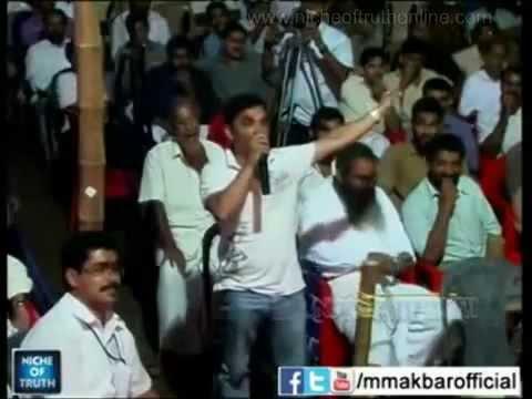 കമ്മ്യൂണിസം തകര്ന്നുവെന്നോ? കമ്മ്യൂണിസ്റ്റുകാരന്റെ വൈകരികമായ ഒരു ചോദ്യം By Mm Akbar video