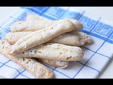 Печенье Савоярди / дамские пальчики /Savoiardi Cookies