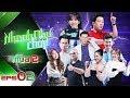 Nhanh Như Chớp Mùa 2 | Tập 02 Full HD: Trường Giang Sa Mạc Lời Vì Team FAP TV Vinh Râu-Huỳnh Phương thumbnail