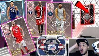NBA 2K18 PINK DIAMOND ANTHONY DAVIS, TOWNS, WALL AND MORE! NBA DRAFT PACKS IN NBA 2K18 MYTEAM