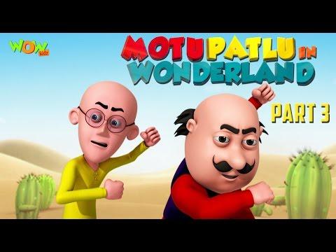 Motu Patlu In Wonderland Part 03| Movie| Movie Mania - 1 Movie Everyday | Wowkidz thumbnail