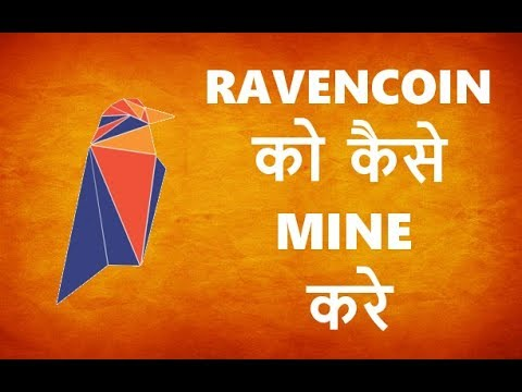 [Hindi] How and Why To Mine Raven Coin $RVN |Nvidia|