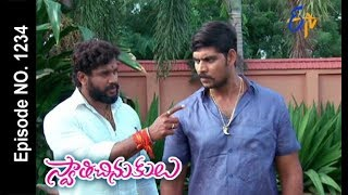 Swathi Chinukulu | 17th August 2017| Full Episode No 1234| ETV Telugu