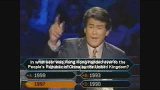 Who Wants to Be a Millionaire Malaysia