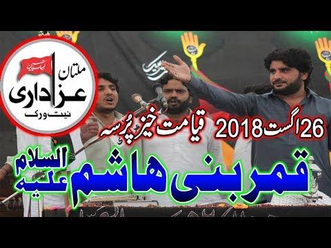 Zakir Syed Imran Haider Kazmi I YadGar Majlis 14 Zilhaj 2018 I Thatta Sialan MuzaffarGarh I