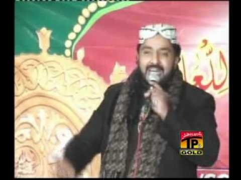 Rab Jane Te Hussain A.s Jane By Great Iftikhar Ahmed Rizvi (ali Hasnain Shah 03216028591) video