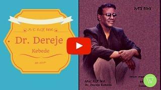 Chenqetien Lawayew Dr Dereje Kebede - AmlekoTube.com