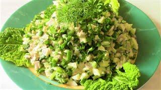 Салат из кальмаров с яйцами и овощами . Вкусный салат .