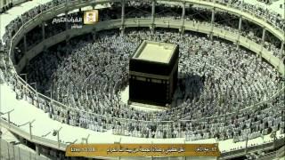 Jumah Salah of Makkah 7-2-2015 :: Shiekh Shuraim