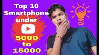 Flipkart smartphone (2018) under 5000 to 15000 [ BG HINDI ] BY BAXTER