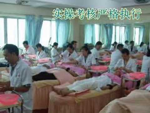 Guasa Health Specialist Course刮痧保健师课程
