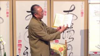 Master Sha Teaches Tao Normal and Reverse Creation, part 1