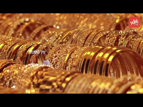 Gold Rates Today | 10 Grams Gold Price in Hyderabad - Chennai - Vijayawada | YOYO TV Channel