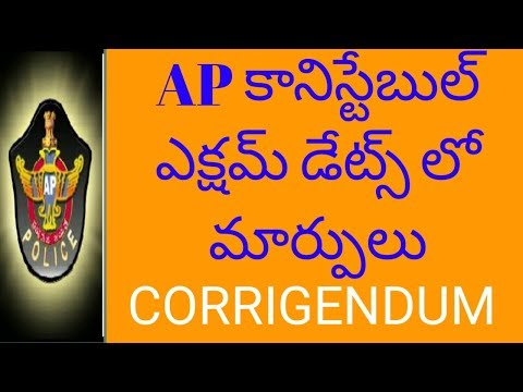 corrigendum for ap constable exam changed for those who write the rpf si exam on 6 january 2019
