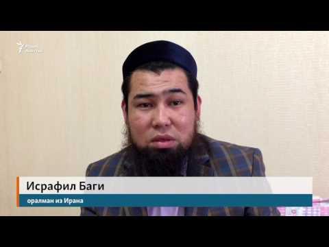 Оралман доказывает, что он «не экстремист»