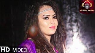 Laila Bargi - Ma Mordom OFFICIAL VIDEO HD
